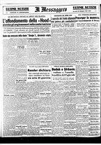 giornale/BVE0664750/1941/n.125bis/006