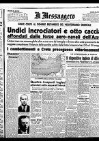 giornale/BVE0664750/1941/n.126/001