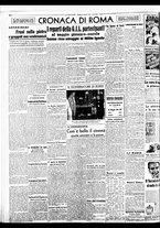 giornale/BVE0664750/1941/n.126/004