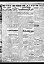 giornale/BVE0664750/1941/n.126/005