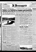 giornale/BVE0664750/1941/n.127/001