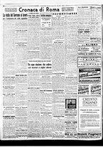 giornale/BVE0664750/1941/n.127/002