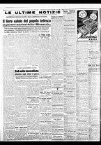 giornale/BVE0664750/1941/n.127/004