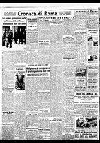 giornale/BVE0664750/1941/n.128/004