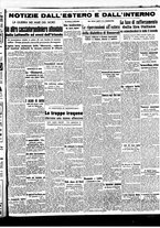 giornale/BVE0664750/1941/n.128/005