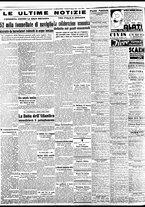 giornale/BVE0664750/1941/n.129/004