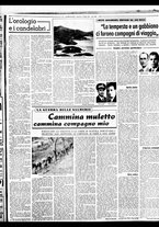 giornale/BVE0664750/1941/n.131/003