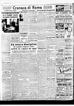 giornale/BVE0664750/1941/n.131/004