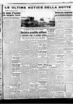 giornale/BVE0664750/1941/n.131/005