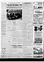 giornale/BVE0664750/1941/n.131bis/002