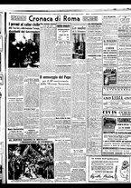 giornale/BVE0664750/1941/n.131bis/003