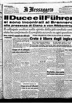 giornale/BVE0664750/1941/n.132/001