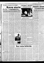 giornale/BVE0664750/1941/n.132/003