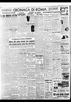 giornale/BVE0664750/1941/n.132/004
