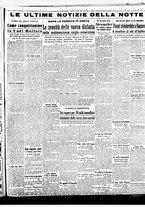 giornale/BVE0664750/1941/n.132/005