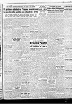 giornale/BVE0664750/1941/n.133/003