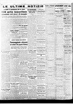giornale/BVE0664750/1941/n.133/004