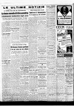 giornale/BVE0664750/1941/n.135/004