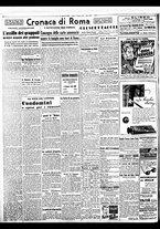 giornale/BVE0664750/1941/n.136/004
