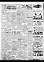giornale/BVE0664750/1941/n.137/002