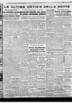 giornale/BVE0664750/1941/n.137/005