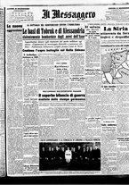 giornale/BVE0664750/1941/n.137bis/001