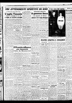 giornale/BVE0664750/1941/n.137bis/003