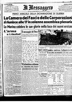 giornale/BVE0664750/1941/n.138/001
