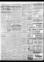giornale/BVE0664750/1941/n.138/002