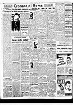 giornale/BVE0664750/1941/n.138/004