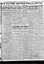 giornale/BVE0664750/1941/n.138/005