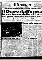 giornale/BVE0664750/1941/n.139/001