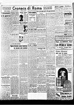 giornale/BVE0664750/1941/n.139/004
