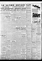 giornale/BVE0664750/1941/n.139/006
