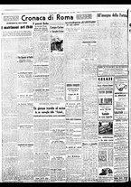 giornale/BVE0664750/1941/n.140/003