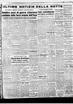 giornale/BVE0664750/1941/n.140/004