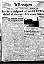 giornale/BVE0664750/1941/n.141/001
