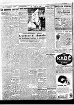 giornale/BVE0664750/1941/n.142/002