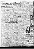 giornale/BVE0664750/1941/n.142/004