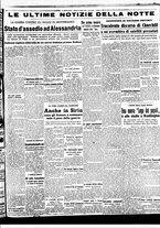 giornale/BVE0664750/1941/n.142/005