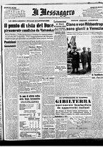 giornale/BVE0664750/1941/n.143/001