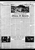 giornale/BVE0664750/1941/n.143/003