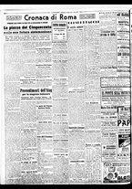 giornale/BVE0664750/1941/n.143/004