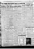 giornale/BVE0664750/1941/n.143/005