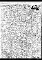 giornale/BVE0664750/1941/n.143/006
