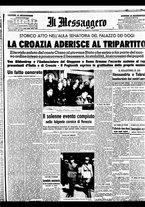 giornale/BVE0664750/1941/n.143bis/001