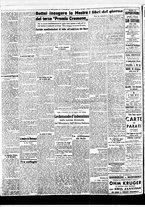 giornale/BVE0664750/1941/n.143bis/002