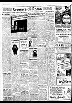 giornale/BVE0664750/1941/n.143bis/004