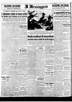 giornale/BVE0664750/1941/n.143bis/006