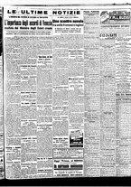 giornale/BVE0664750/1941/n.144/005